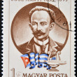 Royalty-Free Stock Photo: HUNGARY - CIRCA 1973: stamp printed by Hungary, shows Jose Marti and Cuban Flag, circa 1973