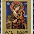 HUNGARY - CIRCA 1975: stamp printed in Hungary shows icon Mater of God with a child, circa 1975 — Stock Photo #9851289