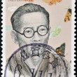 JAPAN - CIRCA 1994: A stamp printed in Japan shows Hayami Gyoshu, circa 1994 — Stock Photo