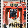 Stock Photo: JAPAN - CIRC1996: stamp printed in Japshows main gate of Sensoji Temple and Nakamise, circ1996