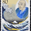 JAPAN - CIRCA 1999: A stamp printed in Japan shows Katsushika Hokusai, circa 1999 — Stock Photo