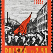 POLAND - CIRCA 1980: A stamp printed in Poland shows Working demonstration, circa 1980 — Stock Photo