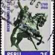 Постер, плакат: PERU CIRCA 1980: A stamp printed in Peru shows equestrian statue of Tupac Amaru circa 1980