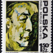 POLAND - CIRCA 1973: A stamp printed in Poland shows the portrait of Pablo Neruda by Oswaldo Guayasamin, circa 1973 — Stock Photo