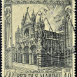 SAN MARINO - CIRCA 1967: A stamp printed in San Marino shows Siena Cathedral,  Italy, Circa 1967 — Stock Photo
