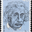 Stock Photo: SWITZERLAND - CIRC1972: stamp printed in Switzerland shows Albert Einstein, Theoretical Physicist, Theory of General Relativity, circ1972