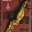 USSR - CIRCA 1978: Stamp, printed to Russia dedicated to XXII Olympic games in Moscow in 1980, shows swimming, circa 1978 — Stock Photo