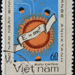 Stock Photo: VIETNAM - CIRC1979: stamp printed in Vietnam shows Albert Einstein's famous formula, circ1979