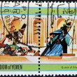 Stock Photo: YEMEN - CIRC1970: stamp printed in Yemen shows visit of Queen of Shebto King Solomon, circ1970