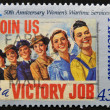 Stock Photo: AUSTRALI- CIRC1991: stamp printed in Australidedicated 50th anniversary women´s wartime services, join us in victorijob, circ1991