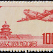 CHINA - CIRCA 1951: A stamp printed in China shows plane flying over the imperial city, circa 1951 — Stock Photo #9853955
