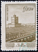 CHINA - CIRCA 1954: A stamp printed in China shows Harbin flax textile mill, circa 1954 — Foto Stock