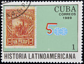 CUBA - CIRCA 1989: A stamp printed in CUBA dedicated to Latin American history, shows a old postage stamp Salvador,, circa 1989 — Stock Photo