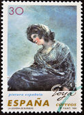 SPAIN - CIRCA 1996: A stamp printed in Spain shows The Milkmaid of Bordeaux by Francisco de Goya, circa 1996 — Stock Photo