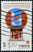 HONG KONG - CIRCA 1997: A stamp printed in Hong Kong commemoration of the establishment of the Hong Kong special administrative region, circa 1997 — Stockfoto
