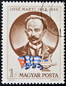 HUNGARY - CIRCA 1973: stamp printed by Hungary, shows Jose Marti and Cuban Flag, circa 1973 — Stock Photo