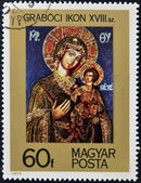 HUNGARY - CIRCA 1975: stamp printed in Hungary shows icon Mater of God with a child, circa 1975 — Stock Photo