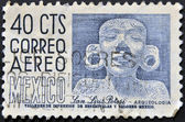 MEXICO - CIRCA 1990: A stamp printed in Mexico dedicated to Archaeology at San Luis Potosi, circa 1990 — Stock Photo