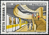 ROMANIA - CIRCA 1989: A stamp printed in Romania shows Bucharest subway, circa 1989 — ストック写真
