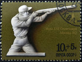 USSR - CIRCA 1977: Stamp printed in Russia, dedicated to XXII Olympic games in Moscow in 1980 shows Olympic shot, circa 1977 — Foto Stock