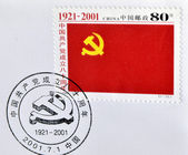 CHINA - CIRCA 2001: A stamp printed in China shows Communist flag, circa 2001 — Stock Photo
