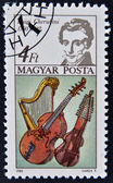 HUNGARY - CIRCA 1985: A stamp printed in Hungary, shows Luigi Cherubini, Harp, Bass Viol and Baryton, circa 1985 — Stock Photo