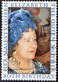UNITED KINGDOM - CIRCA 1980: A stamp printed in England, dedicated to the 80th anniversary of the Queen Mother Elizabeth, circa 1980 — Stock Photo