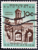 SOUTH AFRICA - CIRCA 1961: A stamp printed in South Africa (RSA) shows Cape Town Castle entrance, circa 1961 — Stock Photo