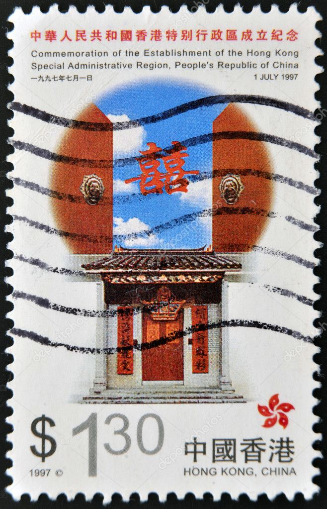 HONG KONG - CIRCA 1997:  A stamp printed in Hong Kong commemoration of the establishment of the Hong Kong special administrative region, circa 1997 — Stock Photo #9851192