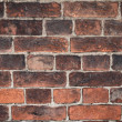 Brickwork — Stock fotografie #9209058