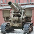 Howitzer - Foto de Stock  