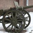 Foto Stock: Cannon