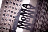 MOMA Museum New York banner — Stock Photo
