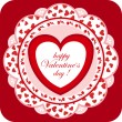 Happy Valentines day! — Stock Vector #8430833