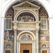 Aosta - Cathedral — Stock Photo