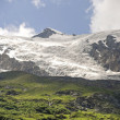 Royalty-Free Stock Photo: Col de l'Iseran