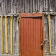 Stock Photo: Cuisiat - Door