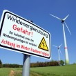 Stock Photo: Wind energy