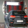 Foto de Stock  : Car Wash