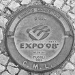 Stock Photo: Expo 98 manhole