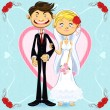 Romantic Wedding — Stock Vector