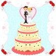 Romantic Wedding Cake — Stock Vector