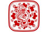 中国龙新的一年 — 图库矢量图片