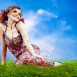 Young women dreaming on the outdoor background — Stock Photo