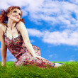 Young women dreaming on the outdoor background — Stockfoto