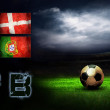 group of uefa euro championship on the stadium football field ba — Stock Photo