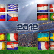 group of uefa euro championship on the grunge football field tex — Stock Photo