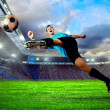 Football player on field of stadium — Stock Photo #8783883