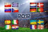 Groep van euro kampioenschap op de grunge voetbal veld tex — Stockfoto