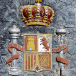 Spanish Coat of Arms — Stock Photo #10584667